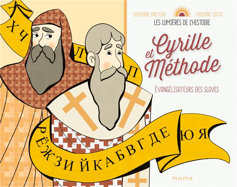 CYRILLE ET METHODE
